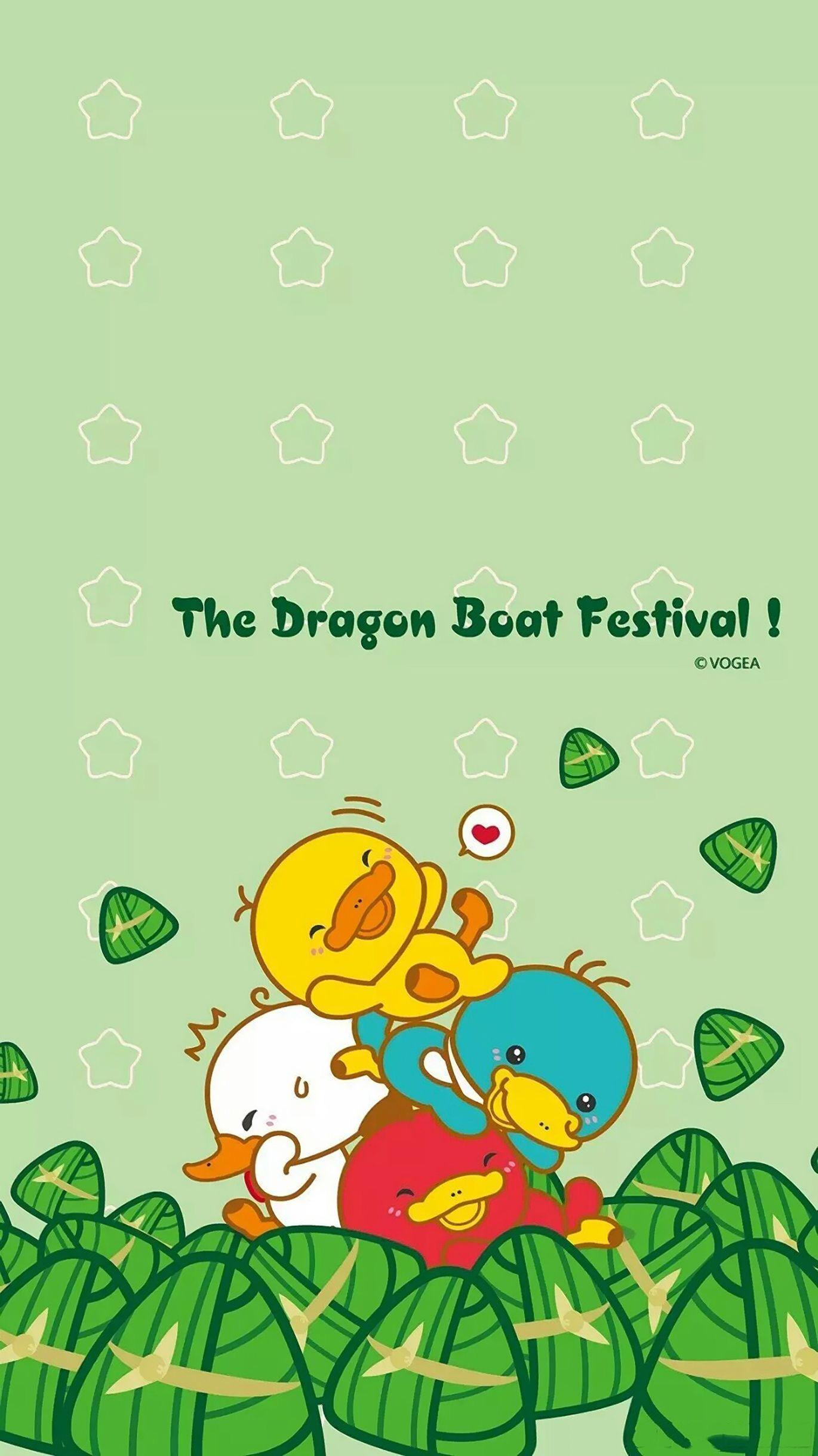 一直只爱的小白狗他都喜欢吃枣子味道的粽子,还没开吃他已经开始在蠢蠢欲动了,吃完之后说了一句话:粽子好吃。  端午节可爱的小鸡表情包在湖上划起了龙舟,看上去很是开心的样子,带头划龙舟的划的很起劲还很开心愉悦!  四只可爱的小鸭鸭非常喜欢吃粽子,开心的不要不要的。  端午节可爱的小猫咪要准备开动叉子吃粽子了,他是西方的猫,所以用叉子吃粽子啊。  这四个小可爱的卡通人物要开动了,这个大粽子应该够三个人吃,但是那个小胖摸了摸肚子,感觉他吃的有点撑。  蘑菇点点在湖上面划驾驭着自动龙舟,杆子上面挂着个小黄鸭粽子