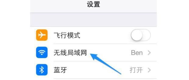 苹果iphone手机提示 无法下载应用 此时无法下载(图2)