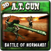 3D霸王防御 A.T.Gun 3D