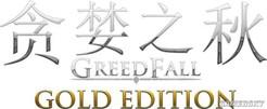 《贪婪之秋:黄金版》及新DLC将于6月30日发售 支持免费升级和存档继承
