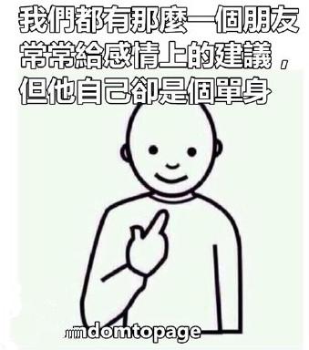 齐刘海小男孩简笔画头像