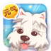 元气萌犬屋-3D暖暖小狗