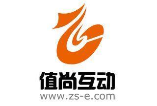 中南重工拟定增8.7亿收购值尚互动 将进军网游行业