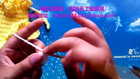 【甜妞手工编织屋】编织视频教程第56集 小动物奶瓶套钩法--下集