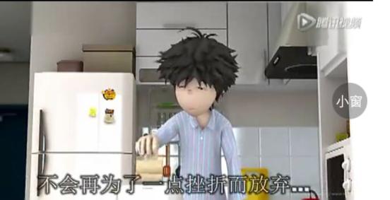 请问这是哪个动画片里的人物?