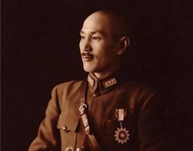 蒋介石曾抄中共党章两段内容希望用来改造国民党 - 东山之子 - 东山之子的博客