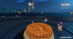 年年岁岁望中秋 《天谕》手游邀你吃月饼、品蟹膏啦!