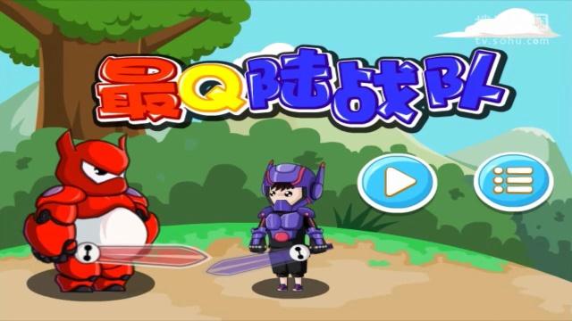 小游戏梦幻超人怎么召唤机器人