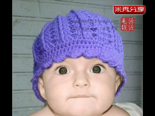 紫色宝宝帽子的钩法 宝宝帽子编织视频
