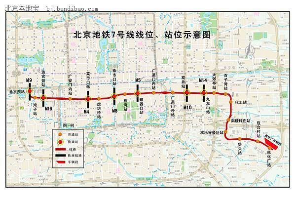 7号线 武汉地铁7号线线路图 成都地铁7号线线路图 实时关注图片