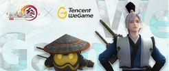 《剑网3》震撼登陆腾讯WeGame平台 给你一个不一样的热闹江湖!