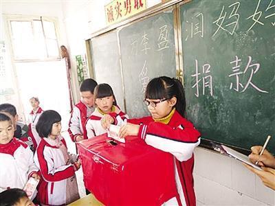 【转】北京时间    小学生兄妹为救母街头卖菜 闲暇时书本不离手 - 妙康居士 - 妙康居士~晴樵雪读的博客