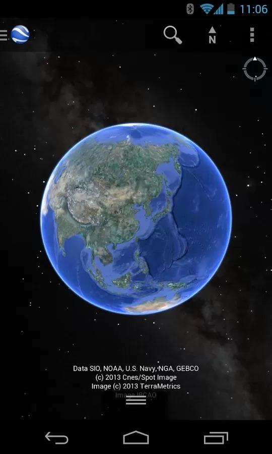 谷歌地球截图2