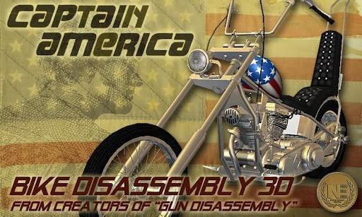 3D机车拆卸 Bike Disassembly 3D截图1