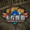 卡片怪兽icon.png