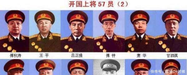 十大元帅、十大大将、开国上将各省数量排行榜