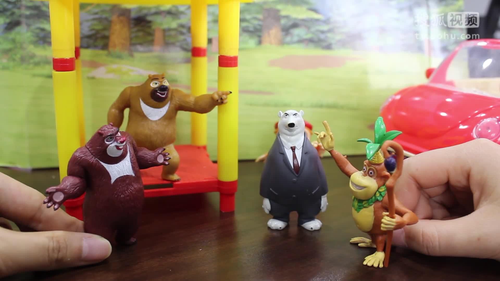 熊出没玩具故事 大白熊终于见到熊大熊二