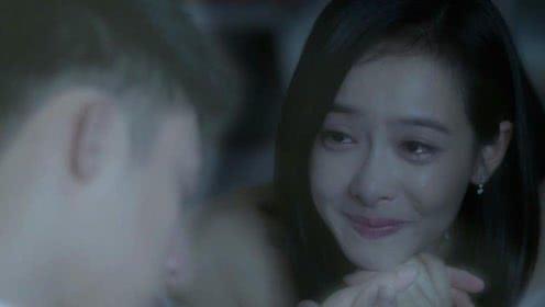 《结爱》速看版第23集 小菊拿到圣木 贺兰静霆变狐狸