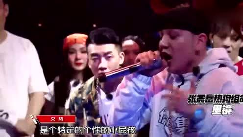 中国新说唱有多厉害,看这些即兴发挥你就知道了!