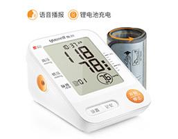 购买权竞拍—1元得鱼跃电子血压计