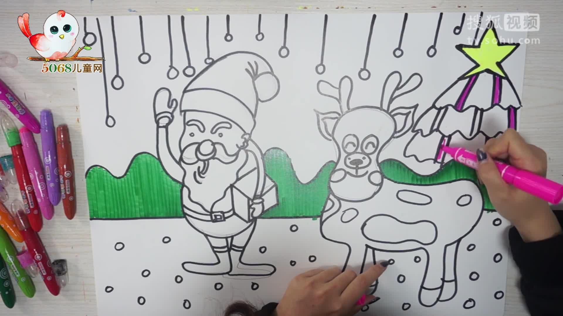 5068儿童网学画画第50课:圣诞节礼物