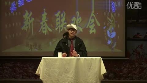 长治县版 村长讲话 搞笑