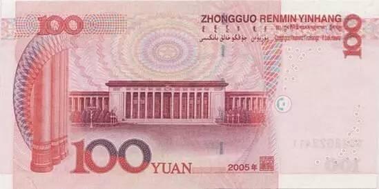 新版100元人民币要发行啦!一图教你辨别真假