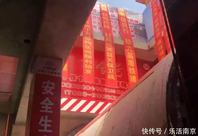 好消息!南京地铁7号线又有新进展!