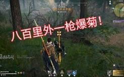 """永劫无间 请欣赏""""开哥""""6分钟的表演 结局大快人心!"""