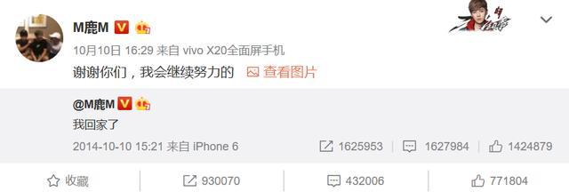 关晓彤匿名回答网友,讲述跟鹿晗交往经过,两人已交往一年?