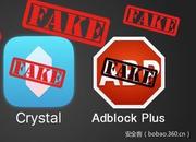 【国际资讯】你的Adblock Plus可能是个假的!