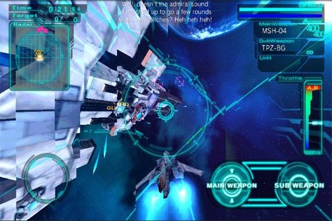 飞行射击游戏,而《silpheed》系列作品曾经在pc
