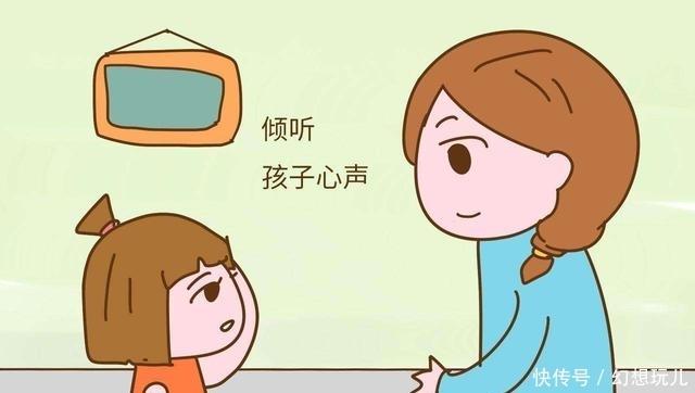"""<b>""""倾听""""对孩子有多重要?没有被""""听见""""的孩子,选择了沉默</b>"""