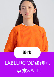 LABELHOOD蕾虎
