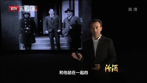 北京卫视档案 20121212期 他为南京大屠杀留下铁证图片