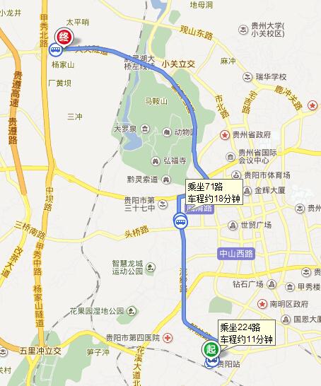 贵阳火车站到贵阳高铁站怎么走