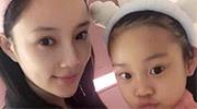 李小璐称和女儿在家美容