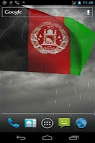 《 3D阿富汗国旗 》截图欣赏