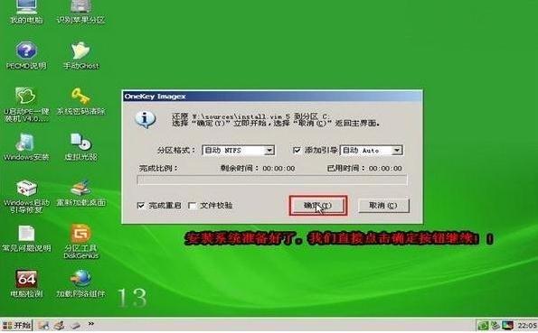 笔记本电脑怎么重装w7系统,我需要具体步骤谢谢