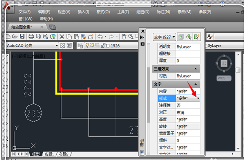 CAD图中有的文字变成问号改?厚图纸砖图片