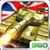 坦克荣耀之传奇王者-红色二战