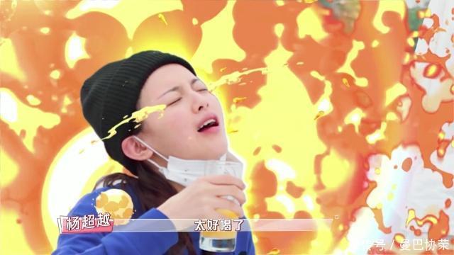 《横冲直撞20岁》杨超越献出最新表情,为可爱表情包儿童系列图片