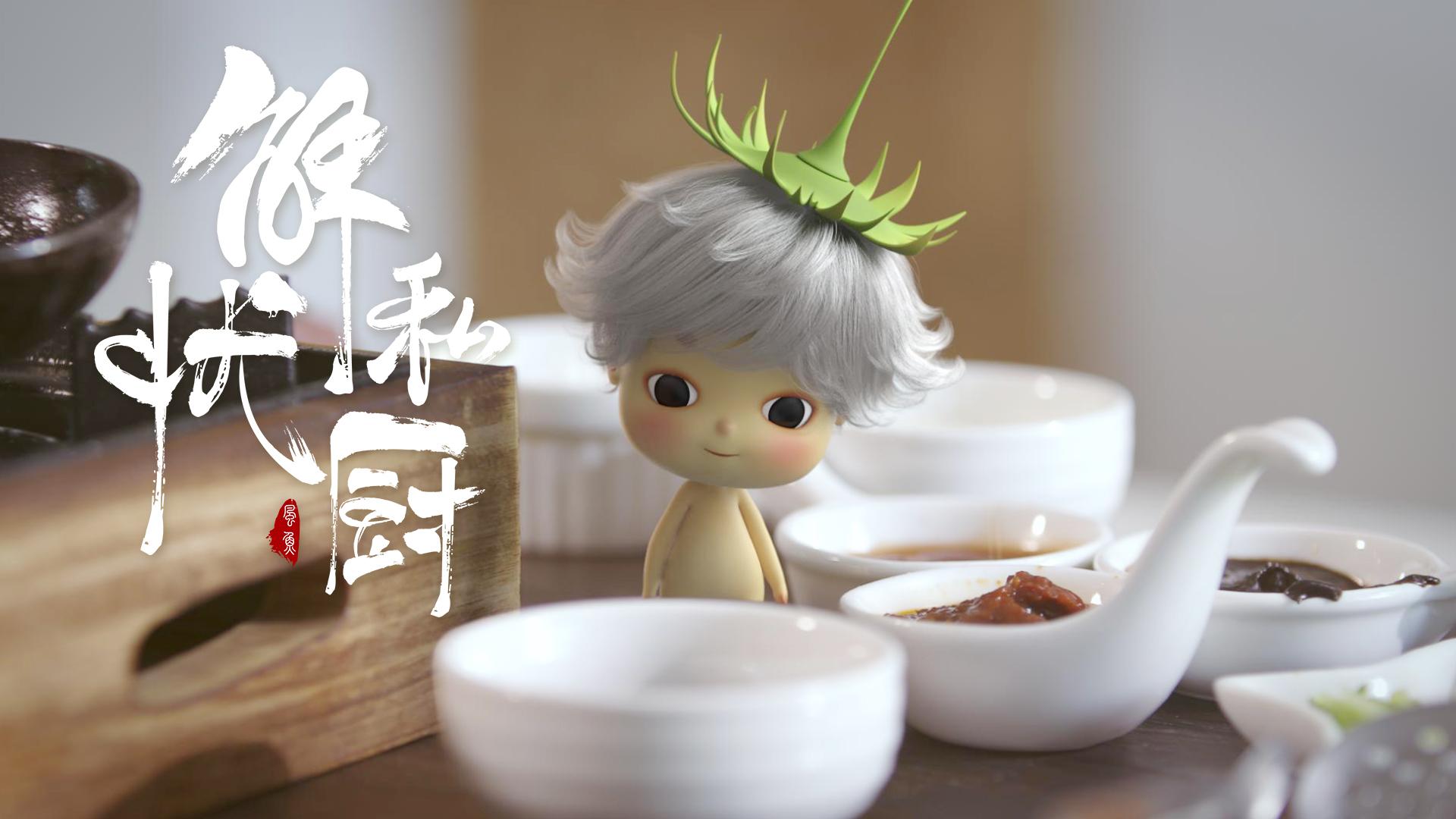 解忧私厨09 暖心京酱肉丝饭
