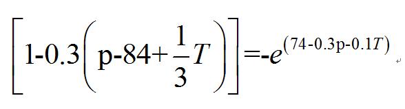 matlab隐函数求解,求各位大神支招,其中t的范围知道