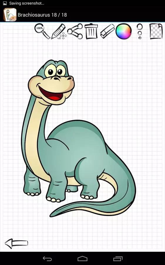 学画画恐龙官方下载
