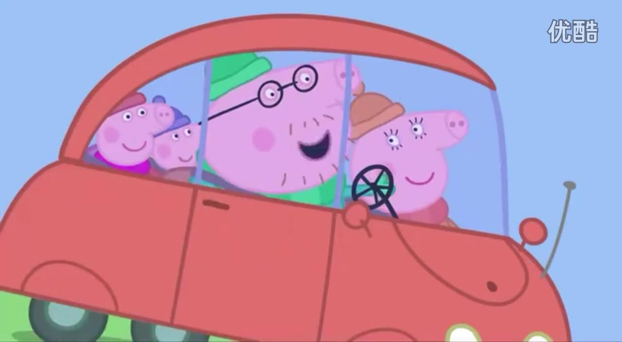 小猪佩奇3-亲子