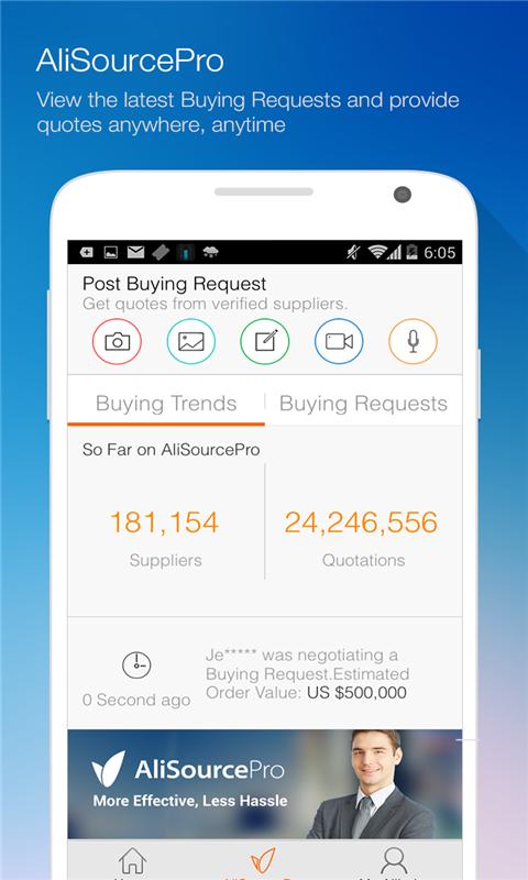 《 Alibaba.com 》截图欣赏
