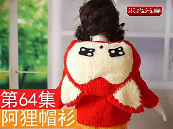 完美叶子编织视频全集-宝宝毛衣织法