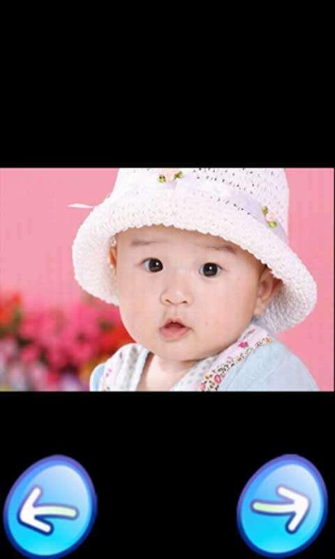 宝宝的漂亮来自于对世界最纯的真,任你心情不好或消极面世,看看最原始