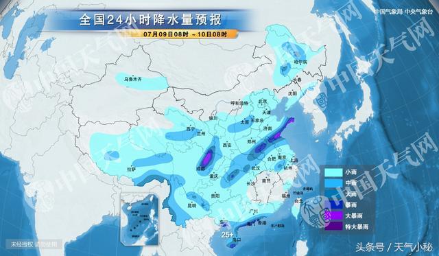 07月09日福州天气预报